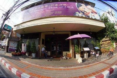 Lila Traditional Thai Massage;Oil Massage;Foot Massage;Face Massage Ratchadamnoen