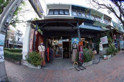 Vinita Shop