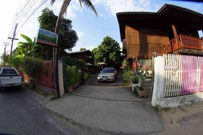Aoi Garden House