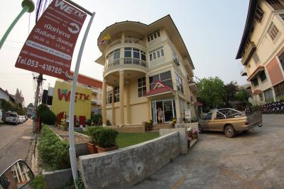 WETV Chiang Mai