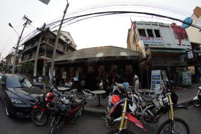 Kafe Restaurant Chiang Mai