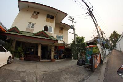 Manee House