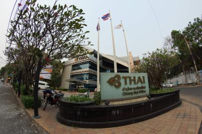 Thai Airways Office Chiang Mai