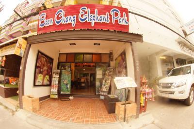Baan Chang Elephant Park Chiang Mai Office