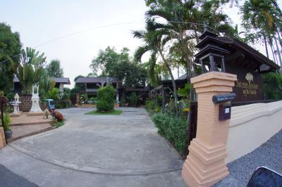 Sri Ping Resort