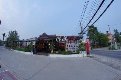 Chill Out Pub & Restaurant