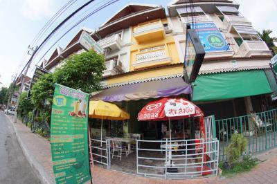 Yaimai House