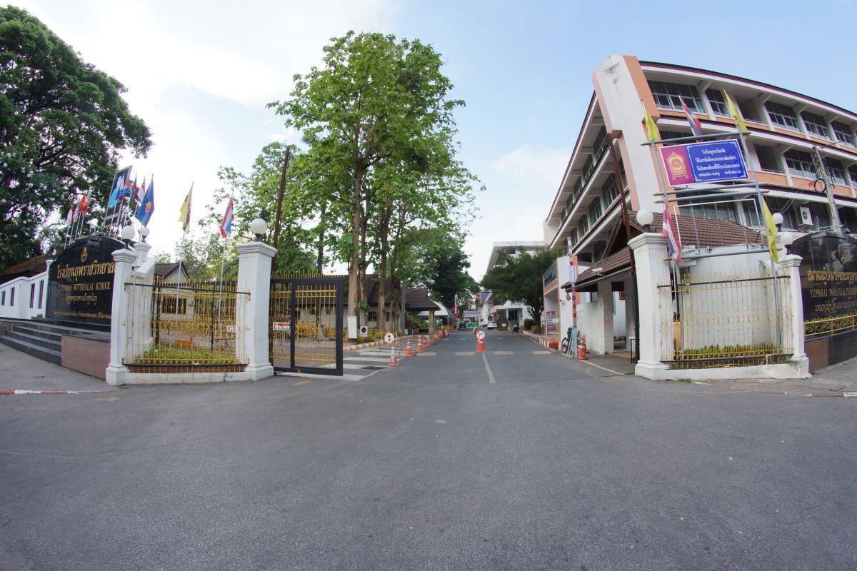 Yupparat Wittayalai School