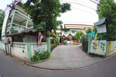Eagle House 2