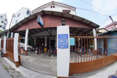 Chinda House