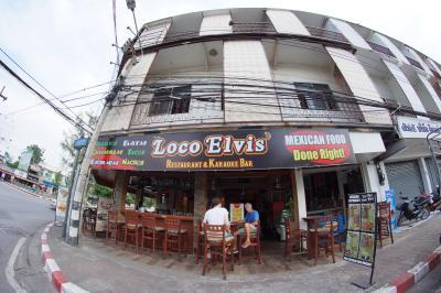 Loco Elvis