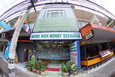 Super Rich Money Exchange