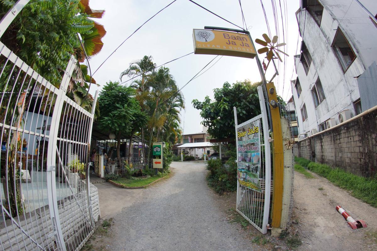 Baan JaJa
