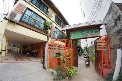 P.P. Garden Guesthouse