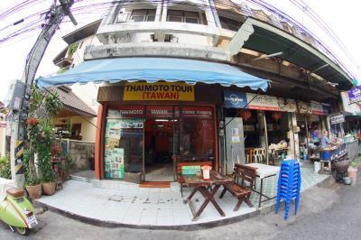 Thaimoto Tour (Tawan)