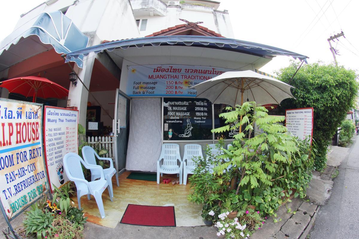 Muangthai Traditional Thai Massage;Oil Massage;Foot Massage;Face Massage เมืองไทย นวดแผนโบราณ