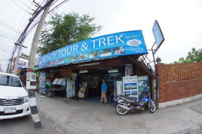 Wendy Tour and Trek Branch 2