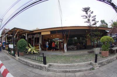 Natiryas Galleria