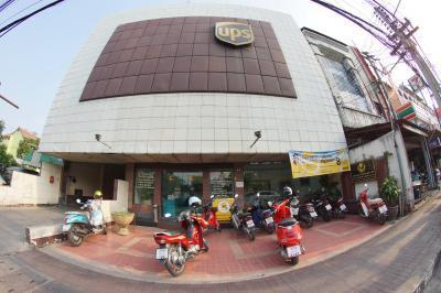 UPS Chiang Mai