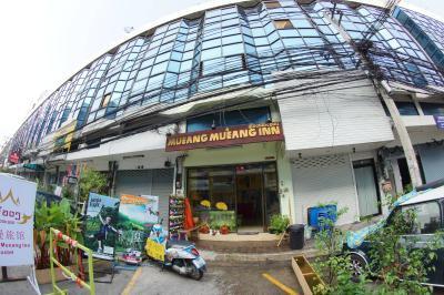 Mueang Mueang Inn เมืองเมืองอินน้