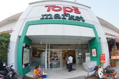 Tops Market Chotana