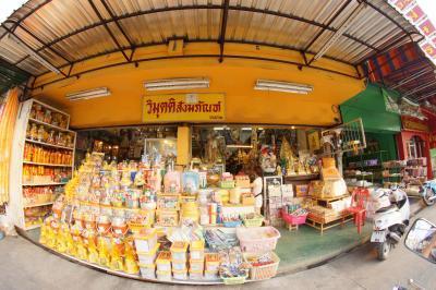 Wimut Sangmaphan วิมุตติสังมภัรท์