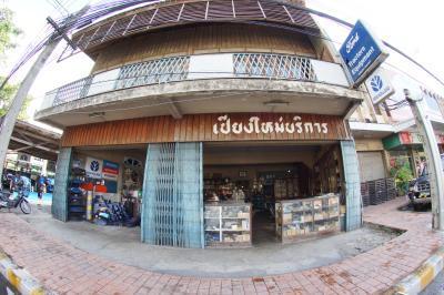 Chiang Mai Borigarn เชีองไหม่บริการ