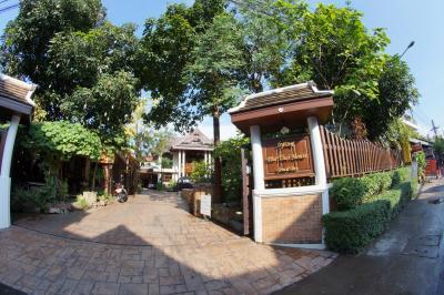 Pha Thai House