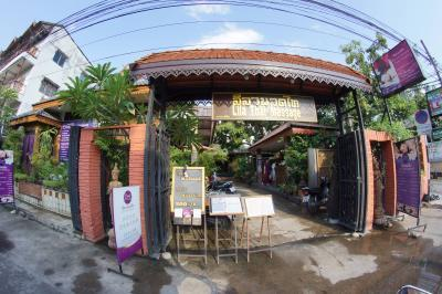 Lila Traditional Thai Massage;Oil Massage;Foot Massage;Face Massage Ratchapakinai