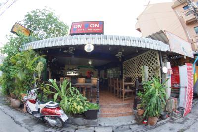 Onion Bar & Restaurant