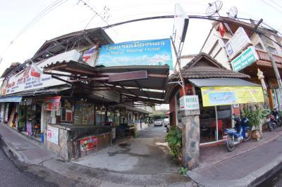 Muang Tong Hotel Chiang Mai โรงแรมเมืองทอง