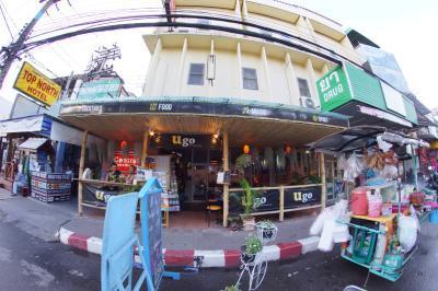 Ugo Bar & Restaurant