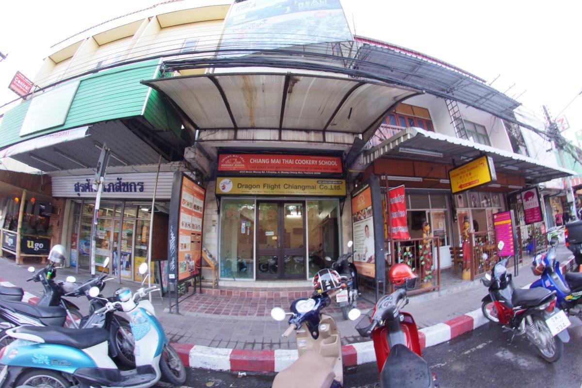 Chiang Mai Cookery School