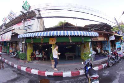 Next Place Bar
