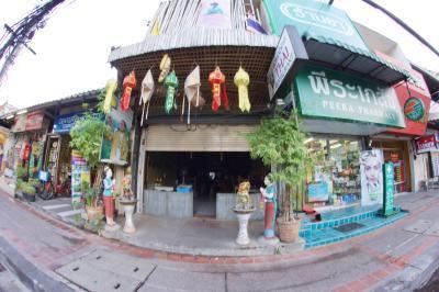 Morradoke Thai Restaurant
