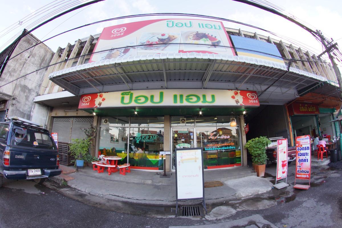 Pop Am Restaurant