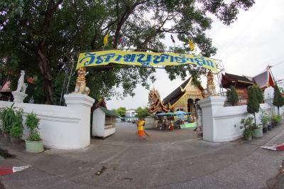 Wat Dab Phai