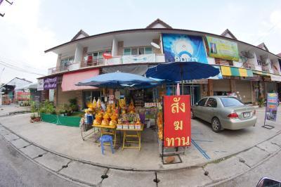 Merit Shop Singharat