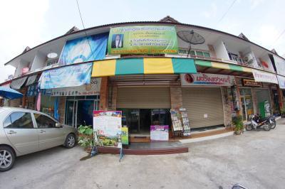 Netitham Law Office