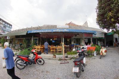 Moo Tun 9