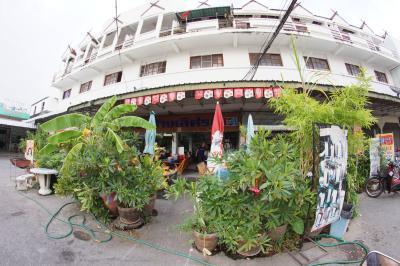 Chiangmai Lampang Lert Rot