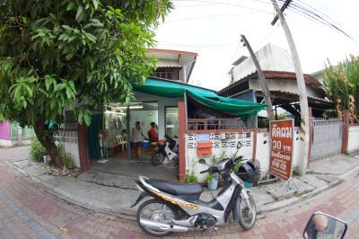 Tat Pom 30 Baht