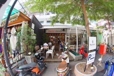 Pacamara Boutique Coffee Roasters ร้านกาแฟพาคามาร่า