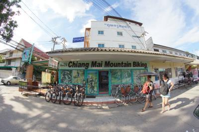 Chiang Mai Mountain Biking & KayaksUPDATE 2017