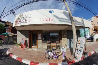 Bagel House Travel Cafe