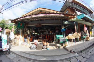 Kwan Thung