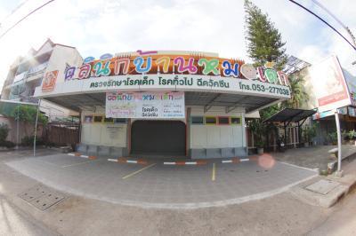 Clinic Baan Mor Dek