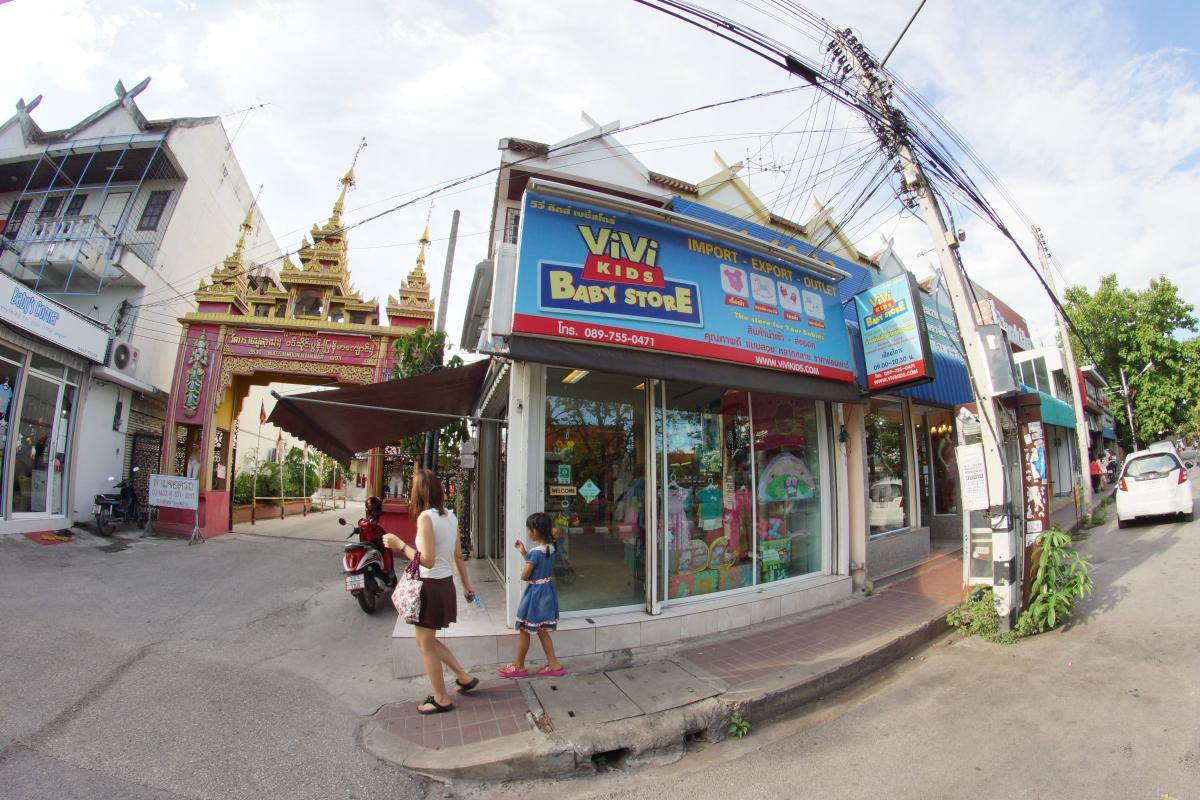 ViVi Kids Baby Store
