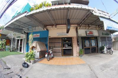 Supachai Veterinary Clinic