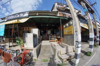 The Alien Vintage Shop